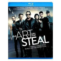 Art of the steal (blu-ray/ws) BR61189