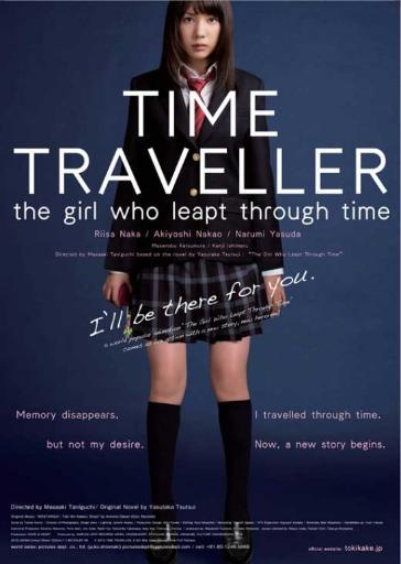 The Girl Who Leapt Through Time Movie Poster (11 x 17) CLR3PDDDDUA0ZBWM