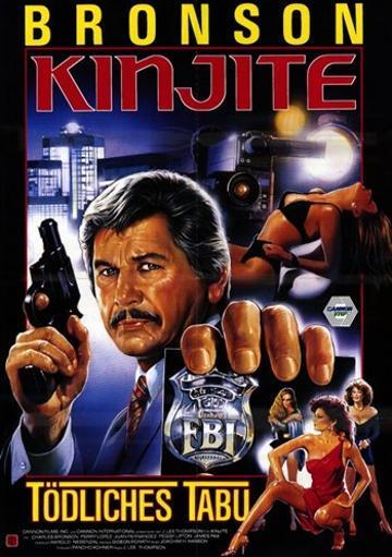 Kinjite Forbidden Subjects Movie Poster (11 x 17) MKGSEYXHEUDCPQAP