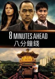 8 minutes ahead (dvd)