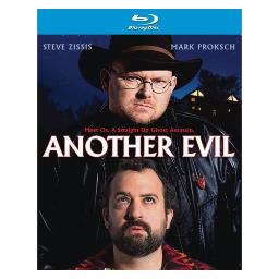 Another evil (blu-ray) BR1987