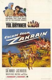 Escape from Zahrain Movie Poster Print (27 x 40) MOVCH1223