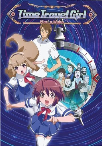 Time travel girl-complete series (dvd/sub only/2 disc/japanese language)