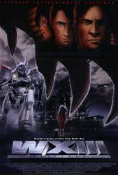 Patlabor the Movie 3 WXIII Movie Poster (11 x 17) MOVEE6986
