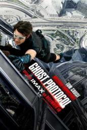 Mission Impossible - Ghost Protocol Movie Poster (11 x 17) MOVCB85964