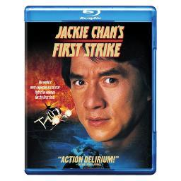 First strike (blu-ray/jackie chan) BRN543208