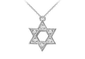 14K White Gold Diamond Star Pendant Necklace 0.05 CT TDW