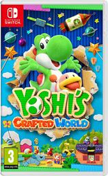 Yoshi's Crafted World - Nintendo Switch Import Region Free