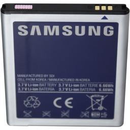 arclyte-technologies-inc-mpb03600m-original-samsung-battery-for-galaxy-metric-4g-sch-i405u-galaxy-s-stratosphere-2wfc65wsnzenudrg
