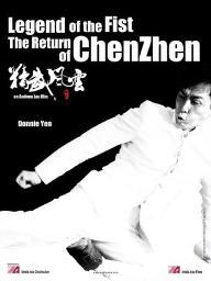 Legend of the Fist The Return of Chen Zhen Movie Poster (11 x 17) MOVCB69901