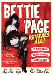 Bettie page reveals all (dvd) DMBFHE072D