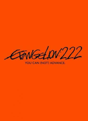 Evangelion: 2.0 You Can (Not) Advance Movie Poster Print (27 x 40) PQW1WYQD024NU7BD