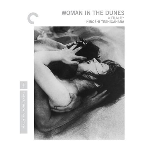Woman in the dunes (blu-ray/1964/ff 1.33/b & w) MNC4JN0H8HVVYAXD