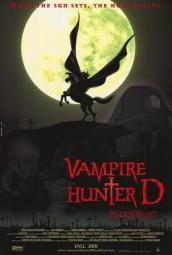 Vampire Hunter D: Bloodlust Movie Poster Print (27 x 40) MOVGF2380