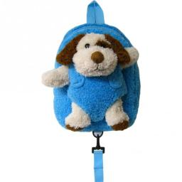 Kreative Kids 46204 Puppy Safety Harness Leash Backpack with Removable Plush Animal - Blue