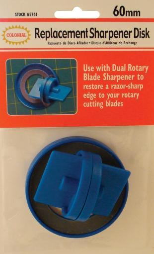 Rotary Blade Sharpener For 60mm Blades