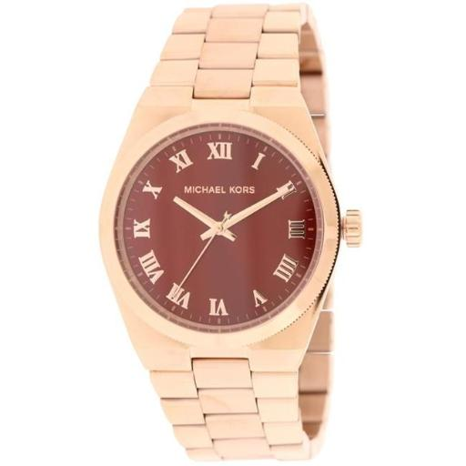 9a8c817bc8bb Michael Kors Michael Kors Channing Rose Gold-Tone Ladies Watch ...