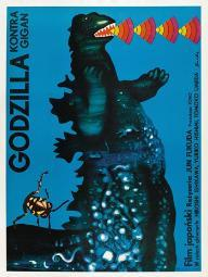 Godzilla vs. Gigan Movie Poster (11 x 17) MOV413001