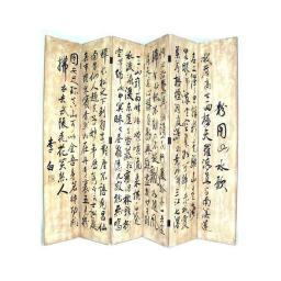 6 Panel Wooden Foldable Screen with Ancient Calligraphy, Gold and Black