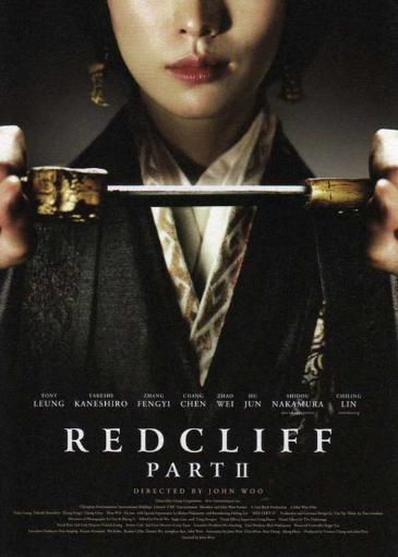 Red Cliff Part II Movie Poster (11 x 17) UXYD8UPNJI5MMKRZ