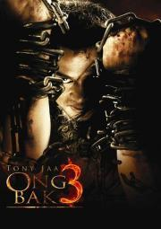 Ong Bak 3 Movie Poster (11 x 17) MOVGB93411