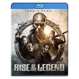 Rise of the legend (blu-ray/eng-sub) BR01648