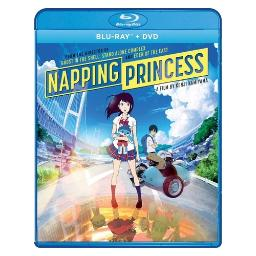 Napping princess (blu ray/dvd combo) (ws/2discs) BRSF18477
