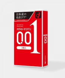 Okamoto Zero One 0.01 Medium Size Condom 3pcs