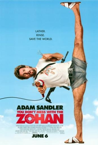 You Don't Mess With The Zohan Movie Poster (11 x 17) 3GHN92IZWASOKBY0