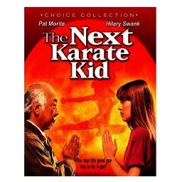 Mod-next karate kid (blu-ray/non-returnable/morita/swank/1994) BR48503