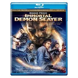 Immortal demon slayer (blu ray) (ws/chinese) BRCF5710