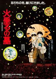Grave Of The Fireflies Fine Art Print EVCMCDGROFEC010LARGE