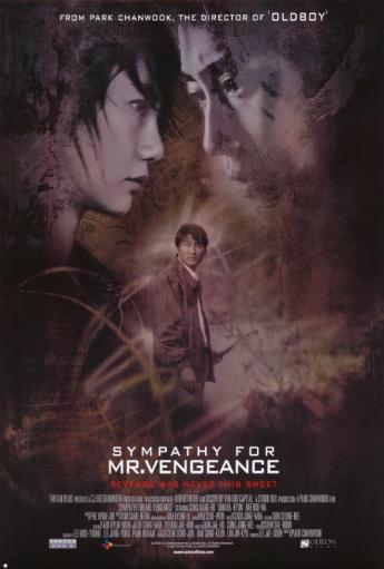 Sympathy for Mr. Vengeance Movie Poster Print (27 x 40) NO0MFIDYBBSUAK2X