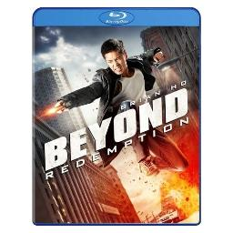 Beyond redemption (blu-ray/eng-sub) BR01740