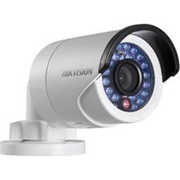 Hikvision DS-2CD2042WD-I-4MM 4 mm 4 MP Turbo Outdoor IR Wifi Network Vandal Dome