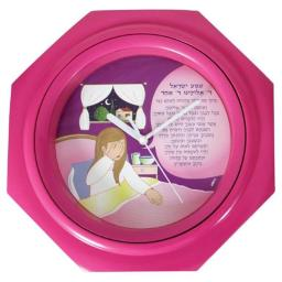 a-m-judaica-and-gifts-and-gifts-58780-wall-clock-for-girls-shma-israel-10-in-k1irnwhct6acp3hy
