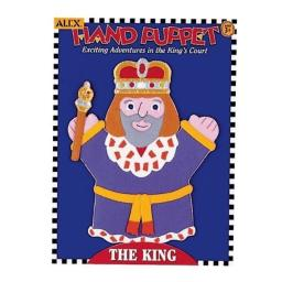ALEX The King - Hand Puppet