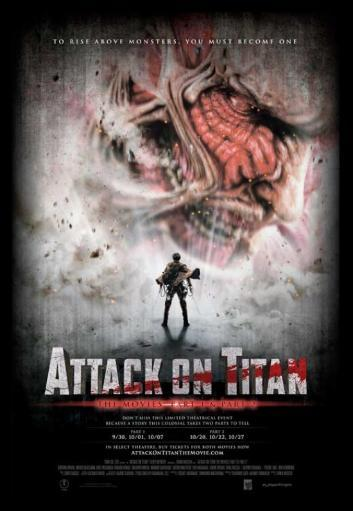 Attack on Titan Part 1 Movie Poster (11 x 17) HBN2JMBKIMRRFPLP