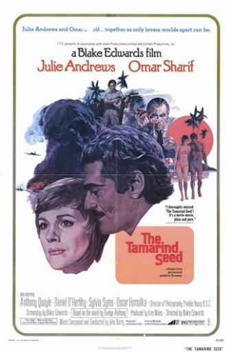 The Tamarind Seed Movie Poster (11 x 17)