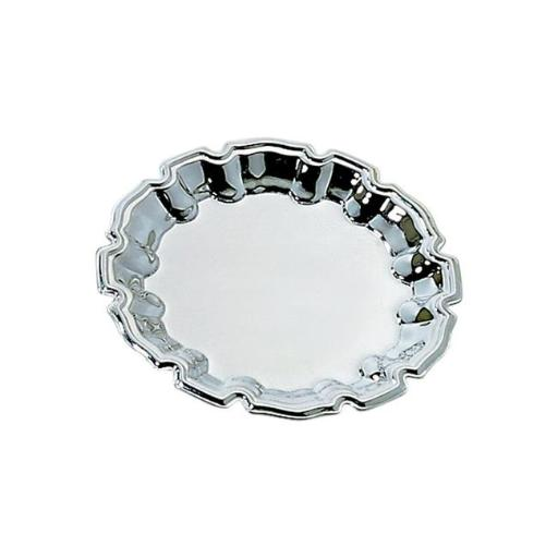 Creative Gifts International 025102 8.5 in. Stainless Steel Chippendale Tray