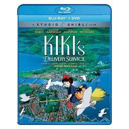 Kikis delivery service (blu ray/dvd combo) (2discs/1.85:1/eng/japan/fren) BRSF18146