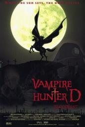 Vampire Hunter D Bloodlust Movie Poster (11 x 17) MOV227932