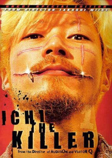 Ichi the Killer Movie Poster (11 x 17) 1026168