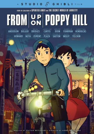 From up on poppy hill (dvd/2 disc) 65AI2MHRZ3SL7QX2