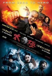 Tai Chi Zero Movie Poster (11 x 17) MOVGB77405