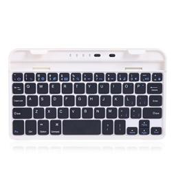 Contixo Bluetooth Keyboard with Dock Cradle for Contixo 7 Inch Tablet A78 Compatible with All Tablets Smartphone and Other Bluetooth Mobile Devices (White)