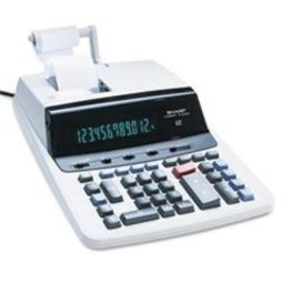 SHRVX2652H - VX2652H Two-Color Printing Calculator