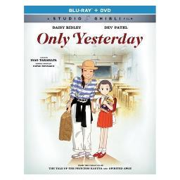 Only yesterday (blu ray/dvd) BR61179488