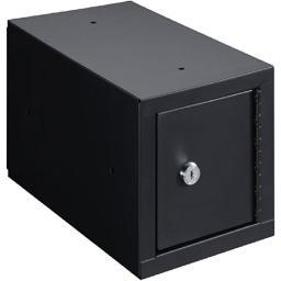 STACK-ON SBB-11 Stack On Steel Security Box