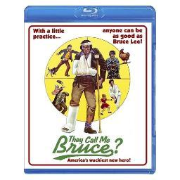 They call me bruce (blu-ray/1982/ws 1.78) BRK22565